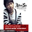 ALLEN SU的24首私藏英文歌