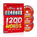全新正版图书  小学逗逗卡通单词王(1四色书+3VCD)