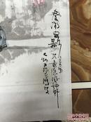 手绘真迹国画:梅州青年画家 天鸿(春游留影)人物画四尺