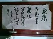 山东著名书画家:李镛--精品书法1张(洒金宣纸,软片,尺寸:133CM*65CM)作品终生保真。【货号:上-415】