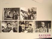 60年代印度尼西亚电影剧照:沾满泥土的手5张一套