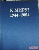k mnpy!1944-2004