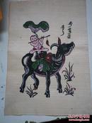 牧童人物版画 37x26