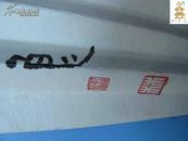 书画扇【小不在意 11】浙江省甲骨文副会长-林乾良 甲骨文 寿比南山