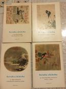 外文(波兰文)中国画介绍,61年出版,国外原版,精装书品好少见