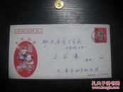 邮品 生肖龙 2000年中国邮政贺年有奖明信片贺卡型(实寄封,内有2张贺卡+纪念张)