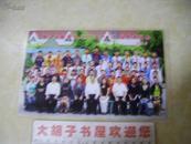 镇江实验学校2010届六(5)班毕业留念2010.6