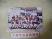 镇江实验学校第六届六(7)班小学毕业留影2003.6