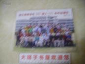 镇江实验学校2007届九(9)班毕业留影2007.6
