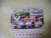 镇江实验学校2011届九(13)班师生毕业留影2011.6