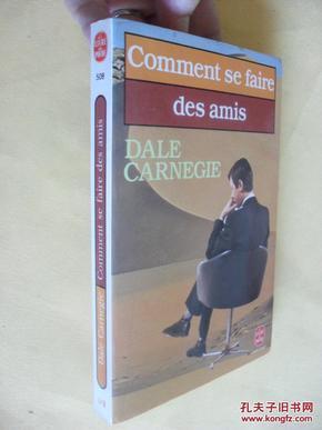 法文原版 卡耐基《如何交朋友》Comment Se Faire Des Amis by Dale Carnegie