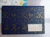 老版波兰文原装书,中国绘画介绍,少见珍贵书,值得收藏,原版书