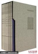 中国徽州文化博物馆馆藏文物集(套装共7册)