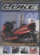 买满就送  04版摩托车零件图册