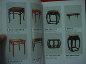 古代艺术文化收藏丛书:家具