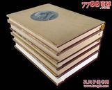 毛泽东选集一套1(全部为第一版第一次印刷)(展示品不出售)