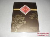 猴年大吉,中国邮政总公司限量定制由国画大师黄永玉设计绘制的红红火火猴年生肖票大全一套(大版小版贺岁套票)带两枚4连黄金猴票(共4克黄金)升值无限(80版生肖猴票已升值一万多倍)