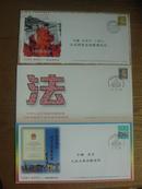 香港回归系列封:香港基本法通过并公布七周年纪念封香港临时立法会诞生纪念封 [三个封同售]香港邮政发行