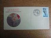 1994年武陵源风景区旅游鲜花纪念封 [全新贴武陵源-南天门邮票一枚]