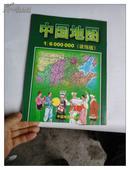 中国地图1;6000 000 装饰版