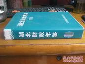 湖北财政年鉴[2006]