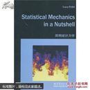 简明统计力学   正版大学生二手教材书