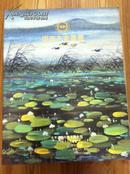 广东广德拍卖公司首届艺术品拍卖会  岭南名家书画  142幅