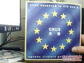 2002年首次发行欧元硬币小全套(8枚全 2欧元。1欧元,50欧分,20欧分,10欧分,5欧分,2欧分,1欧分)