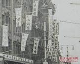 【民国老照片】民国风景——上海永安公司(九江路金华路口。明代从安徽庐州——合肥迁广东华侨郭乐、郭泉兄弟创建)天韵楼(上海第一家游乐场为前清末年开的楼外楼)