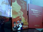 中国人民解放军建军八十周年纪念邮册(10品带盒)