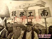 004《南工务段》华东画报社记者 姜维朴 摄影作品 照片后有题字