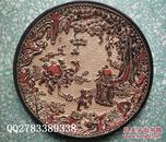 清代传世漆器寿星果盘收藏品