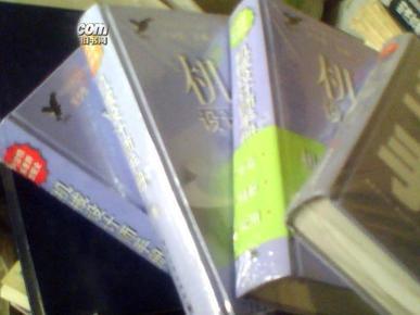 机械设计师手册(上册)