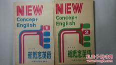 1985年版新概念英语(4册全)  图书馆库存书  有库存16