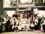 镇江市民家教育馆庆祝中华人民共和国诞生化妆宣传队摄影1949年10月9日、抗日宣传队队长李天沛
