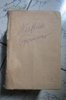 1940年;纳氏英文法讲义  第四册   增订本 【精装全一册】