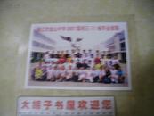 镇江市金山中学2007届初三(1)班毕业留影