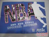 NBA  风云TV直播【2012-2013赛季NBA直播赛程表】