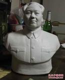 毛主席瓷像--景德镇雕塑瓷厂--60年代早期瓷像--稀少--高27cm宽25cm