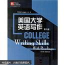 美国大学英语写作(第6版)