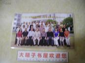 镇江高专建委分校02级工程造价毕业留念2005年5月