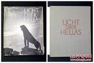 大开本/布面精装/封面/德国二十世纪著名摄影家李斯特代表作品集《希腊之光》HERBERT LIST: LICHT ÜBER HELLAS - EINE SYMPHONIE IN BILDERN