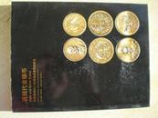16018《中国嘉德2014年秋季近现代金银币拍卖图录》2014年11月26日.40元.