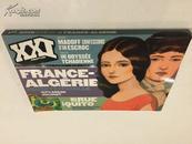 (XXI Numéro 15 été 2011) France-Algé rie: Secrets de famille【法文原版】
