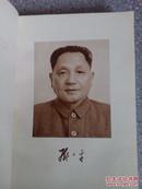 邓小平【1975---1982】