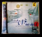 旧藏CD 纯音乐碟【汽车旅馆】