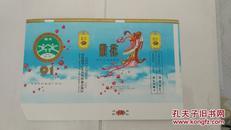 散花烟标(国际少林武术节)