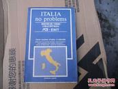 意大利地图原版