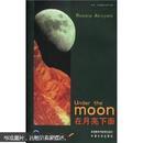 书虫·牛津英汉对照读物:在月亮下面
