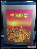 中国邮票【2000年珍藏版】【包邮】